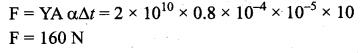 Samacheer Kalvi 11th Physics Solutions Chapter 8 Heat and Thermodynamics 2312