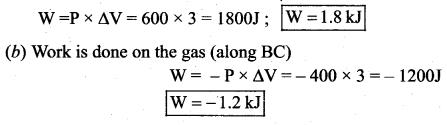 Samacheer Kalvi 11th Physics Solutions Chapter 8 Heat and Thermodynamics 237