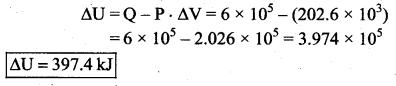 Samacheer Kalvi 11th Physics Solutions Chapter 8 Heat and Thermodynamics 239