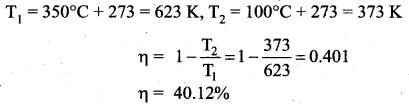 Samacheer Kalvi 11th Physics Solutions Chapter 8 Heat and Thermodynamics 243