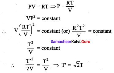 Samacheer Kalvi 11th Physics Solutions Chapter 8 Heat and Thermodynamics 309