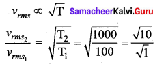 Samacheer Kalvi 11th Physics Solutions Chapter 9 Kinetic Theory of Gases 2