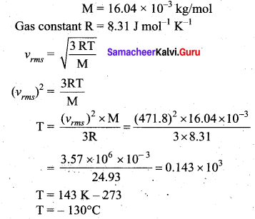 Samacheer Kalvi 11th Physics Solutions Chapter 9 Kinetic Theory of Gases 51