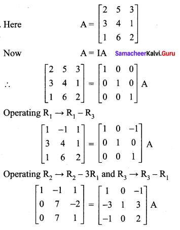 Samacheer Kalvi 12th Maths Solutions Chapter 1 Applications of Matrices and Determinants Ex 1.1 11