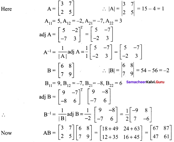 Samacheer Kalvi 12th Maths Solutions Chapter 1 Applications of Matrices and Determinants Ex 1.1 19