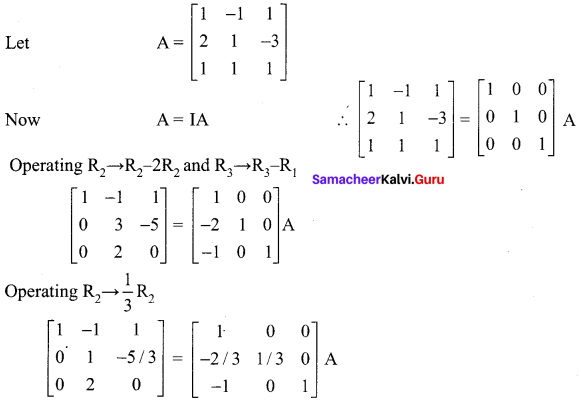 Samacheer Kalvi 12th Maths Solutions Chapter 1 Applications of Matrices and Determinants Ex 1.1 3