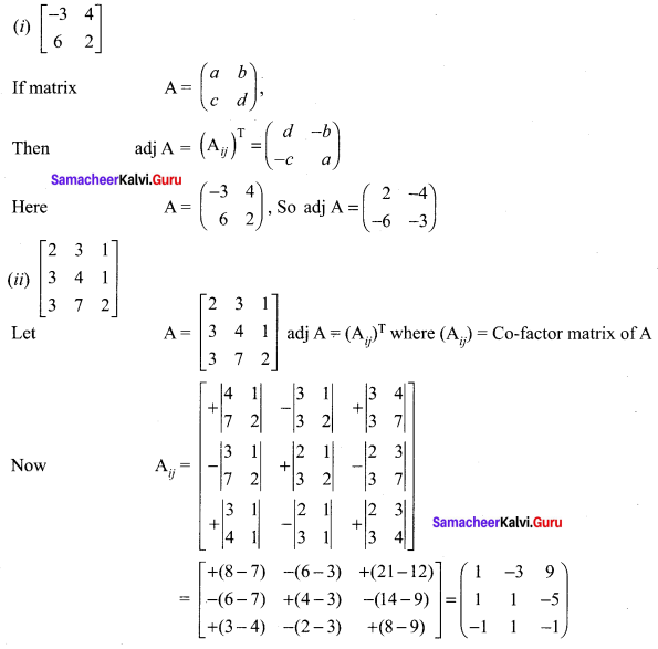 Exercise 1.1 Class 12 Maths State Board Samacheer Kalvi Chapter 1 Applications Of Matrices And Determinants