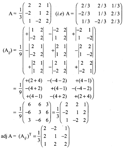 12th Maths Chapter 1 Exercise 1.1 Samacheer Kalvi Chapter 1 Applications Of Matrices And Determinants