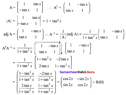 Samacheer Kalvi 12th Maths Solutions Chapter 1 Applications of Matrices and Determinants Ex 1.1 Q11.1