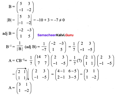 Samacheer Kalvi 12th Maths Solutions Chapter 1 Applications of Matrices and Determinants Ex 1.1 Q12