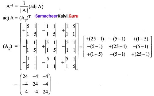 12th Maths Application Of Matrices And Determinants Samacheer Kalvi Ex 1.1