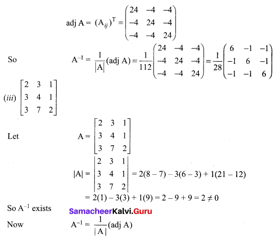 12th Maths Ex 1.1 Samacheer Kalvi Chapter 1 Applications Of Matrices And Determinants