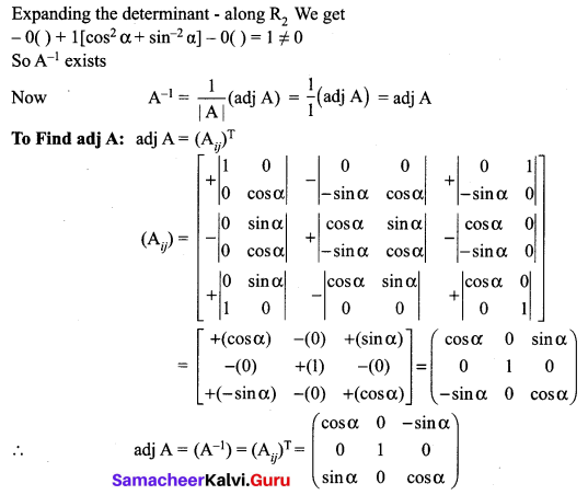 12th Maths 1st Chapter 1 Applications Of Matrices And Determinants Samacheer Kalvi Ex 1.1