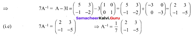 12th Maths Exercise 1.1 5th Sum Samacheer Kalvi Chapter 1 Applications Of Matrices And Determinants