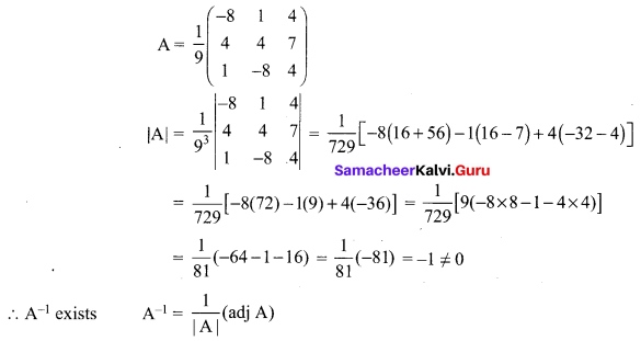 12th Maths Chapter 1 Samacheer Kalvi Applications Of Matrices And Determinants Ex 1.1