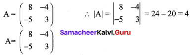 12 Maths Chapter 1 Exercise 1.1 Samacheer Kalvi Applications Of Matrices And Determinants