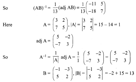 Samacheer Kalvi 12 Maths Solutions Chapter 1 Applications Of Matrices And Determinants Ex 1.1