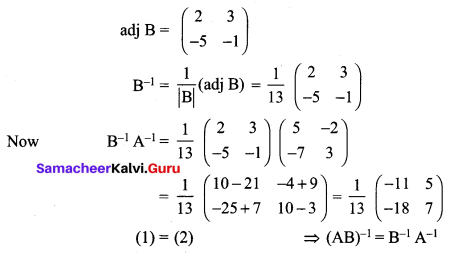 12 Maths Solutions Samacheer Kalvi Chapter 1 Applications Of Matrices And Determinants Ex 1.1