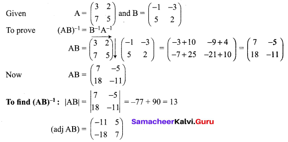Samacheer Kalvi 12th Maths Guide Solutions Chapter 1 Applications Of Matrices And Determinants Ex 1.1