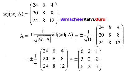 Samacheer Kalvi 12th Maths Solutions Chapter 1 Applications of Matrices and Determinants Ex 1.1 Q8.2