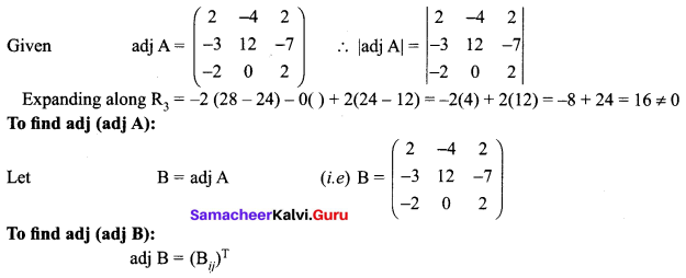 Samacheer Kalvi 12th Maths Solutions Chapter 1 Applications of Matrices and Determinants Ex 1.1 Q8