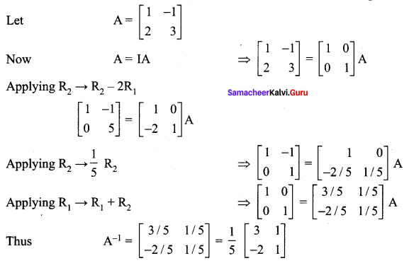 Samacheer Kalvi 12th Maths Solutions Chapter 1 Applications of Matrices and Determinants Ex 1.2 9