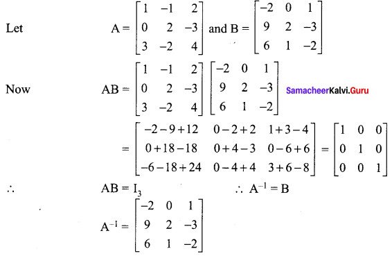 Samacheer Kalvi 12th Maths Solutions Chapter 1 Applications of Matrices and Determinants Ex 1.3 10