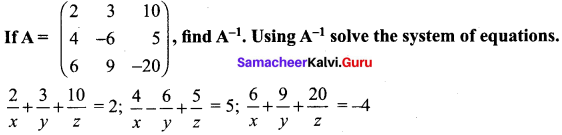 Samacheer Kalvi 12th Maths Solutions Chapter 1 Applications of Matrices and Determinants Ex 1.3 16