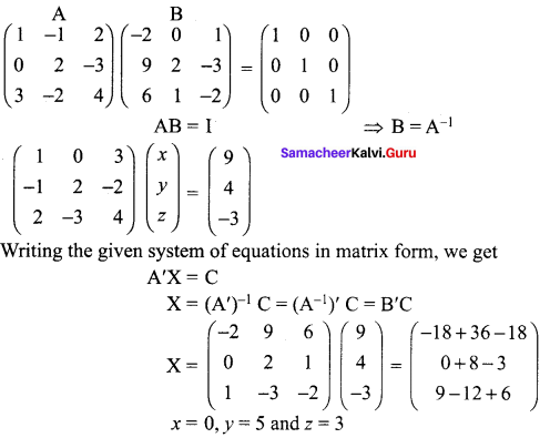 Samacheer Kalvi 12th Maths Solutions Chapter 1 Applications of Matrices and Determinants Ex 1.3 8