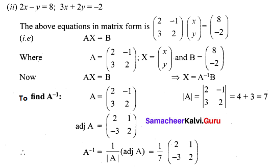 Samacheer Kalvi 12th Maths Solutions Chapter 1 Applications of Matrices and Determinants Ex 1.3 Q1.1