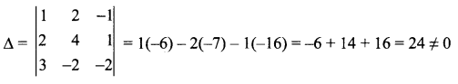 Samacheer Kalvi 12th Maths Solutions Chapter 1 Applications of Matrices and Determinants Ex 1.4 9