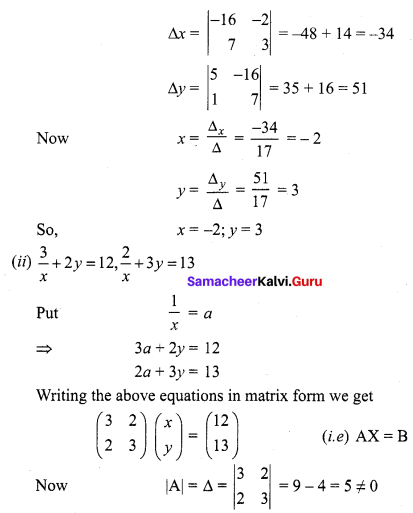 Samacheer Kalvi 12th Maths Solutions Chapter 1 Applications of Matrices and Determinants Ex 1.4 Q1.2
