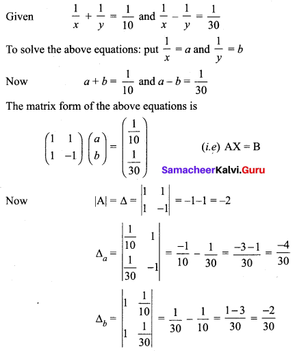 Samacheer Kalvi 12th Maths Solutions Chapter 1 Applications of Matrices and Determinants Ex 1.4 Q4