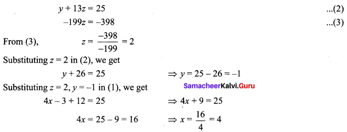 Samacheer Kalvi 12th Maths Solutions Chapter 1 Applications of Matrices and Determinants Ex 1.5 3