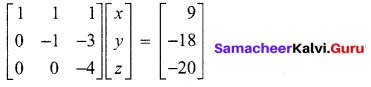 Samacheer Kalvi 12th Maths Solutions Chapter 1 Applications of Matrices and Determinants Ex 1.5 8