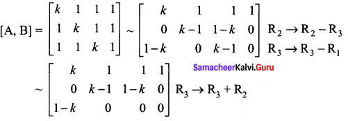 Samacheer Kalvi 12th Maths Solutions Chapter 1 Applications of Matrices and Determinants Ex 1.6 2