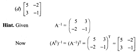 Samacheer Kalvi 12th Maths Solutions Chapter 1 Applications of Matrices and Determinants Ex 1.8 Q12.1