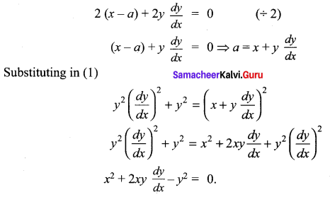 Samacheer Kalvi 12th Maths Solutions Chapter 10 Ordinary Differential Equations Ex 10.3 5