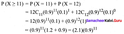 Samacheer Kalvi 12th Maths Solutions Chapter 11 Probability Distributions Ex 11.5 14