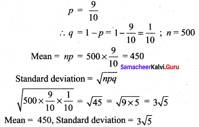 Samacheer Kalvi 12th Maths Solutions Chapter 11 Probability Distributions Ex 11.5 24