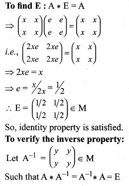 Samacheer Kalvi 12th Maths Solutions Chapter 12 Discrete Mathematics Ex 12.1 17