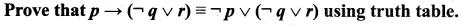 Samacheer Kalvi 12th Maths Solutions Chapter 12 Discrete Mathematics Ex 12.2 27