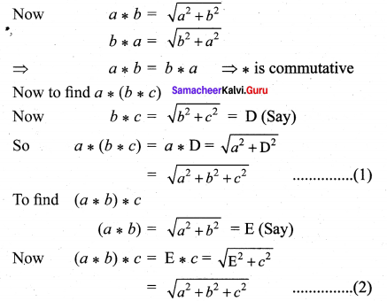 Samacheer Kalvi 12th Maths Solutions Chapter 12 Discrete Mathematics Ex 12.3 10