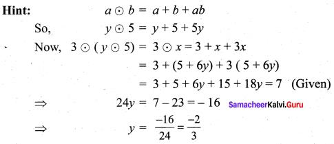 Samacheer Kalvi 12th Maths Solutions Chapter 12 Discrete Mathematics Ex 12.3 3