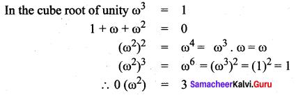 Samacheer Kalvi 12th Maths Solutions Chapter 12 Discrete Mathematics Ex 12.3 72