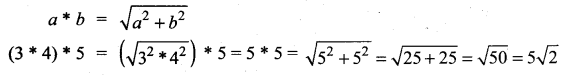 Samacheer Kalvi 12th Maths Solutions Chapter 12 Discrete Mathematics Ex 12.3 74