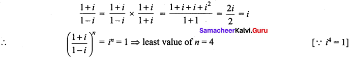 Samacheer Kalvi 12th Maths Solutions Chapter 2 Complex Numbers Ex 2.4 4