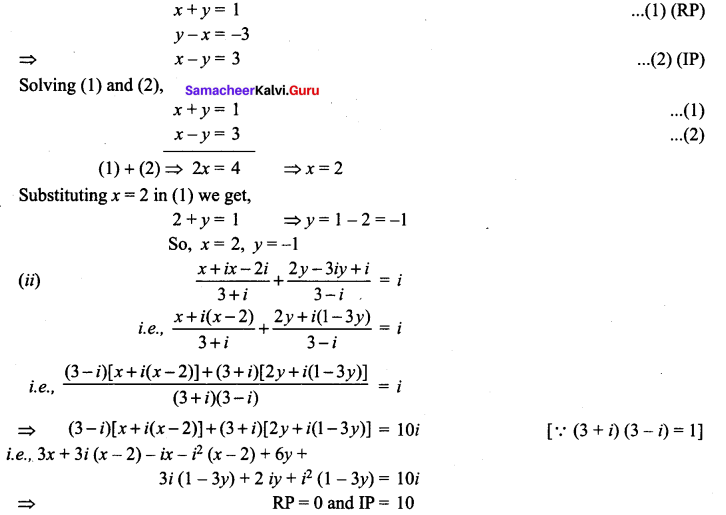 Samacheer Kalvi 12th Maths Solutions Chapter 2 Complex Numbers Ex 2.4 6