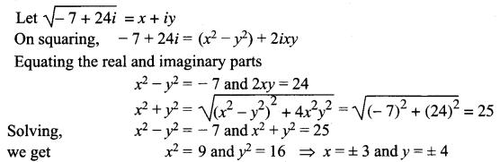 Samacheer Kalvi 12th Maths Solutions Chapter 2 Complex Numbers Ex 2.5 35