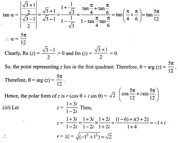 Samacheer Kalvi 12th Maths Solutions Chapter 2 Complex Numbers Ex 2.5 4